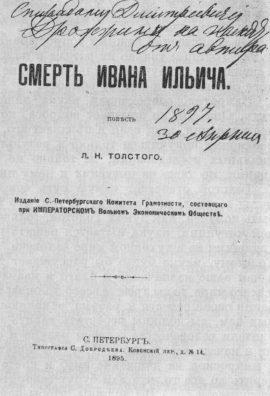 Death: Ivan Ilyich 6